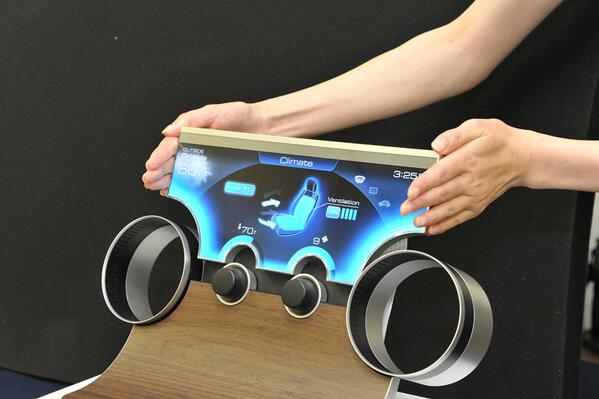 Sharp's Free-Form Display could change the face of technology ...