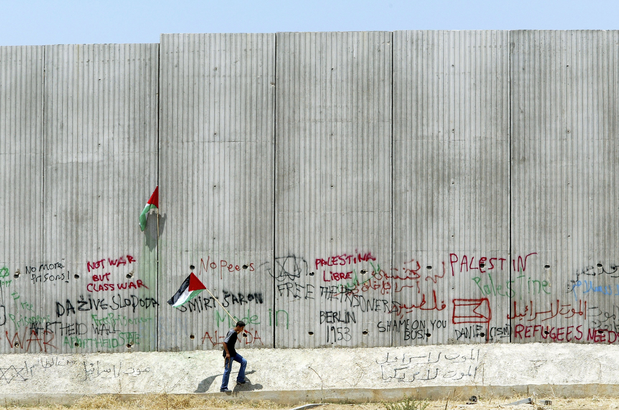 How to reconcile Israel with Palestine 57