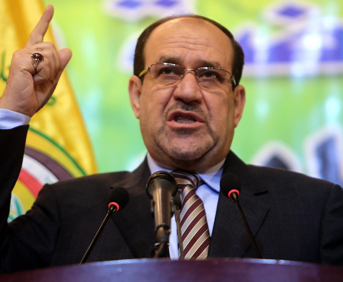 Maliki speech Sabah Arar/AFP/Getty Images