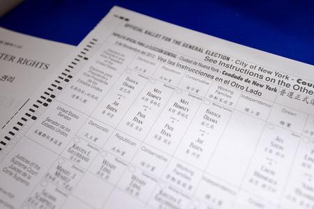 2012 US election ballot Obama Romney (STOCK)