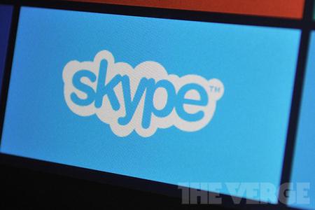 Skype Windows 8 stock