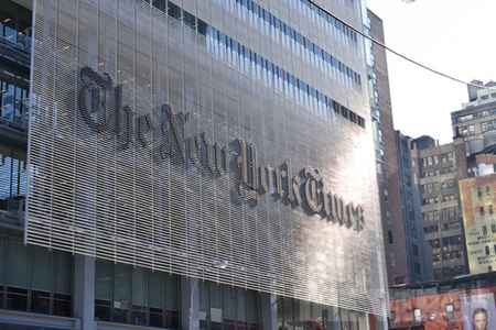 The New York Times HQ logo (1020)