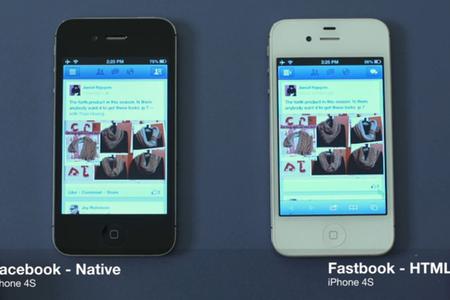 fastbook html5 app