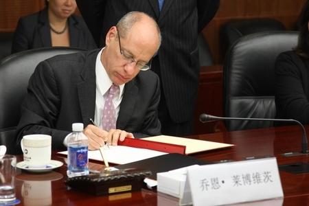 jon liebowitz (FTC)