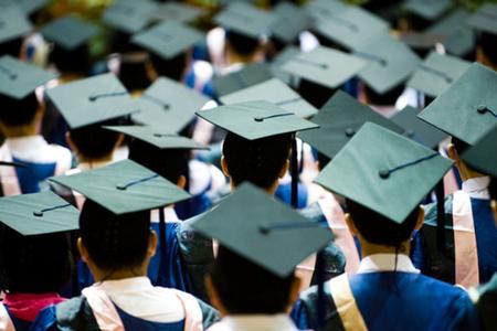 university 1020