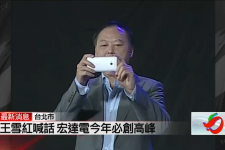 htc peter chou m7