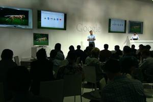 Google SF event still