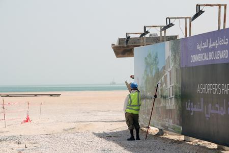 qatar worker (flickr)