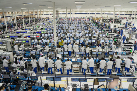 Motorola Texas factory