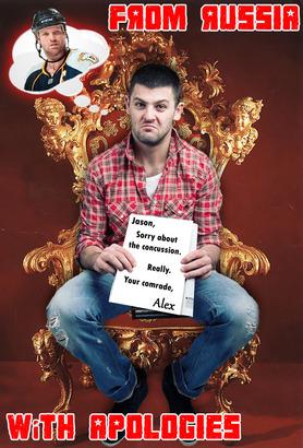 Poster-alexradulov
