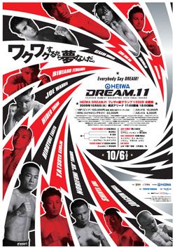 Poster_d11