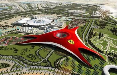 Ferrari-world_1408429i