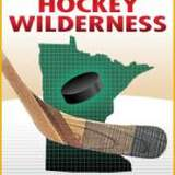 Hockeywilderness
