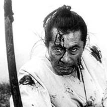 Inside-samurai
