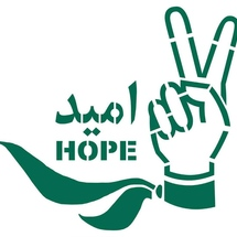 Iran_green_hope
