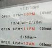 Y2012-11-06-at-11.54.21-AM.jpg
