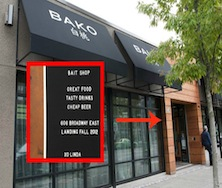 bait-shop-replaces-bako-500.jpg