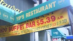2012_yips_restaurant_1234.jpg