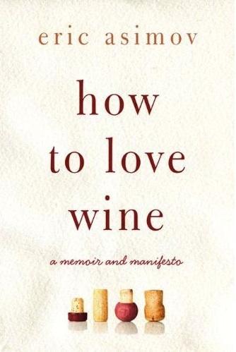 how-to-love-wine.jpg
