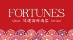 Fortunes_150%207-25-12.jpg