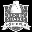 BrokenShaker52312.jpg