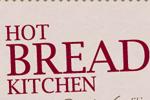 2012_hot_Bread_kitchen_1234.jpg