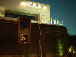 Uchiko-eater-omakase.jpg