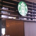 213-Jefferson-Tower-Starbucks-new-logo-and-shared-planet-sign-150x150.jpg