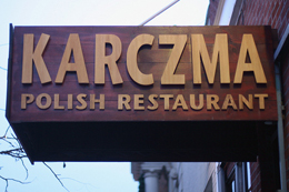 2011_karczm1.jpg