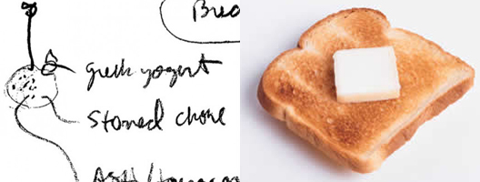 2011_what_happens_toast1.jpg