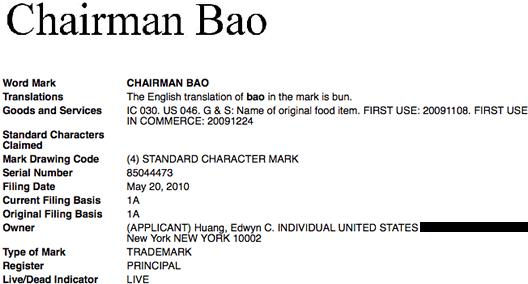 bao-patent-huang-528-2.png