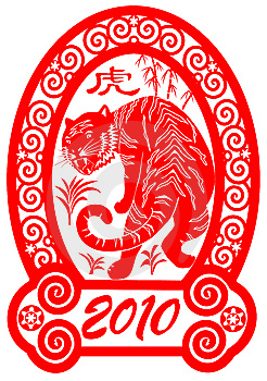 chinese-year-of-the-tiger-2010-thumb7885615.jpg