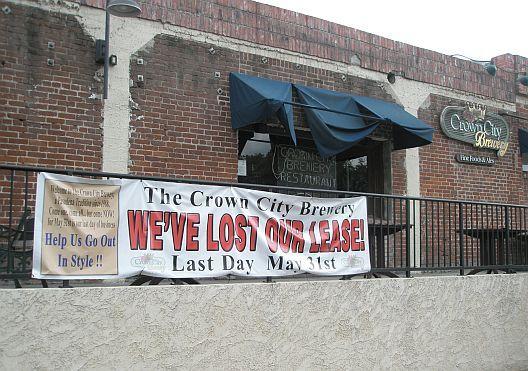2008_05_crowncityporch.jpg
