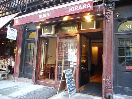 2008_04_kirara.jpg