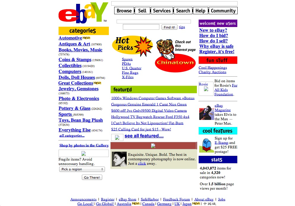 Check out the first generation of your favorite websites