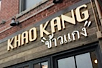 khao-kang-343355.jpg