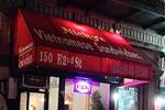 2014_nickys_vietnamese_sandwiches_1234.jpg