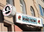 boardroomDC150.jpg