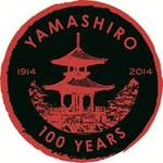 2013_yamashiro100.jpg