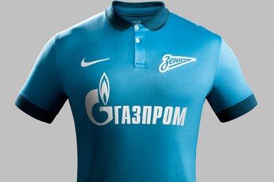 Desafio #2 de Abril - FC Zenit Saint Petersburg - Russia 10527268_719492461444027_5565224260028614532_n.0_standard_400.0