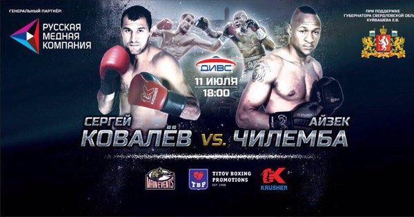 Kovalev-Chilemba Result is in