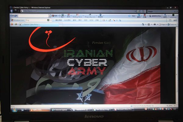This screencap is from a 2010 cyberattack on the Chinese site Baidu, but it's honestly the best image for the story I could find.