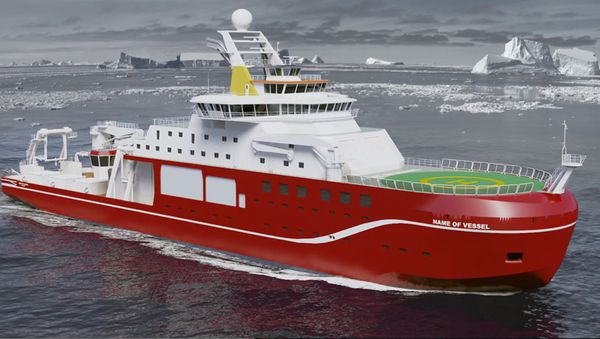 """""""Name of vessel"""" should equal """"Boaty McBoatface."""""""