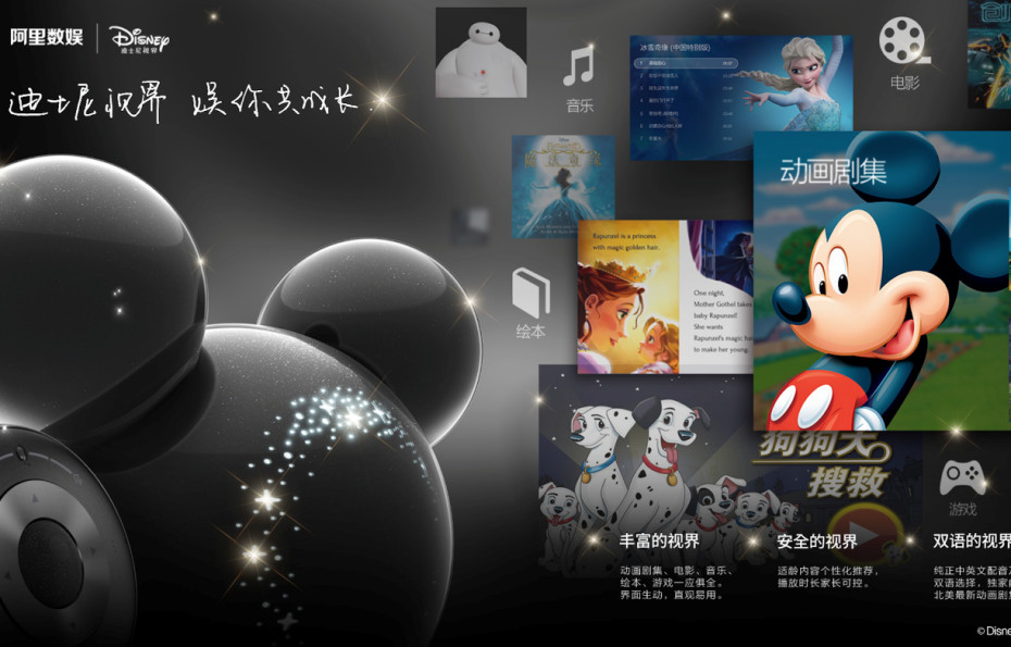 This Mickey Mouse Shaped Streaming Device Will Bring