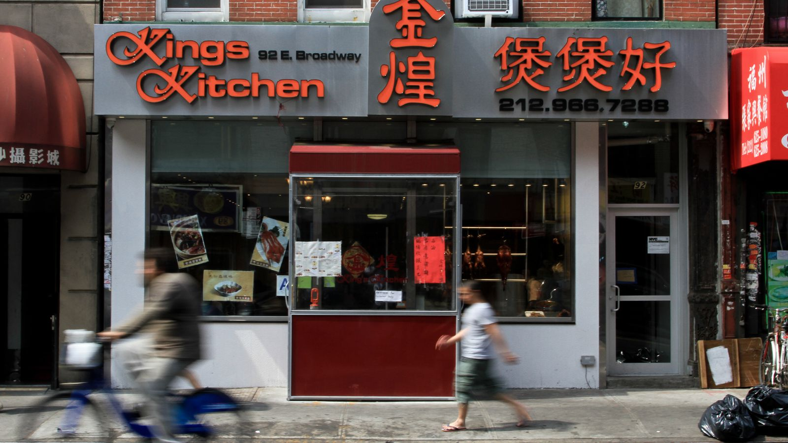 King S Kitchen East Broadway