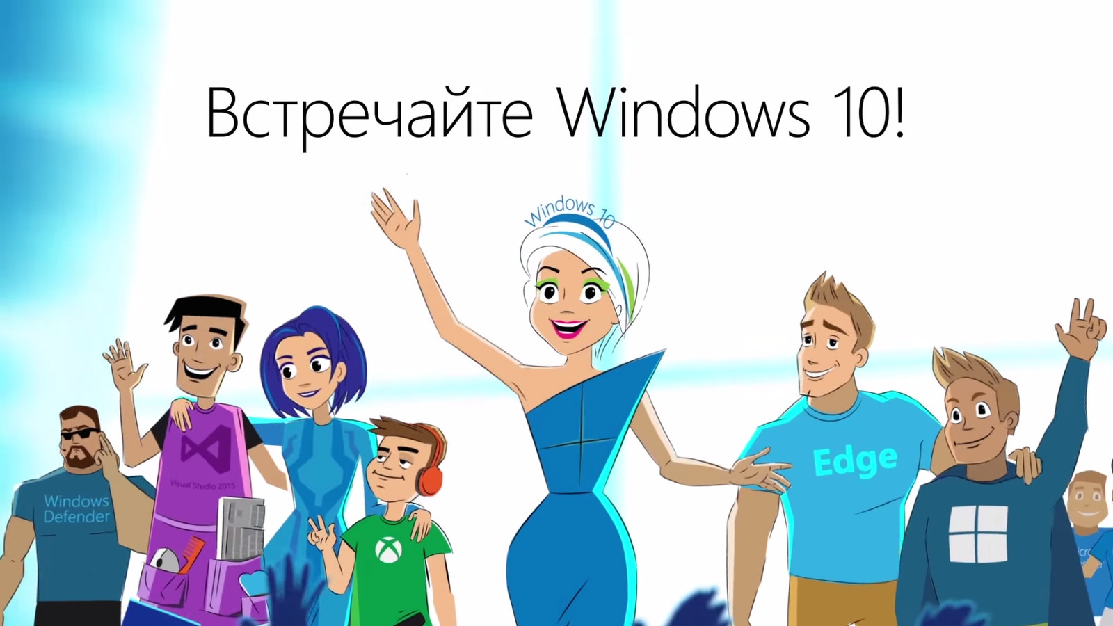 windows 10 commercials in russia are basically saturday