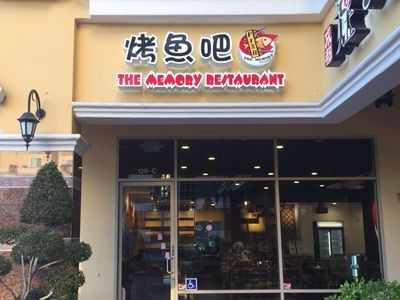 The Memory Restaurant, San Gabriel