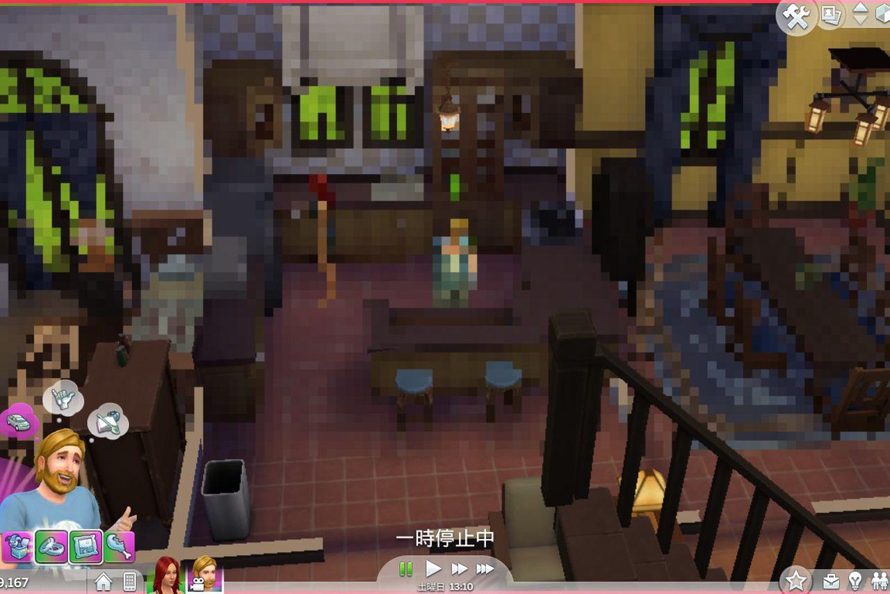 The Sims 4 Anti Pirataria