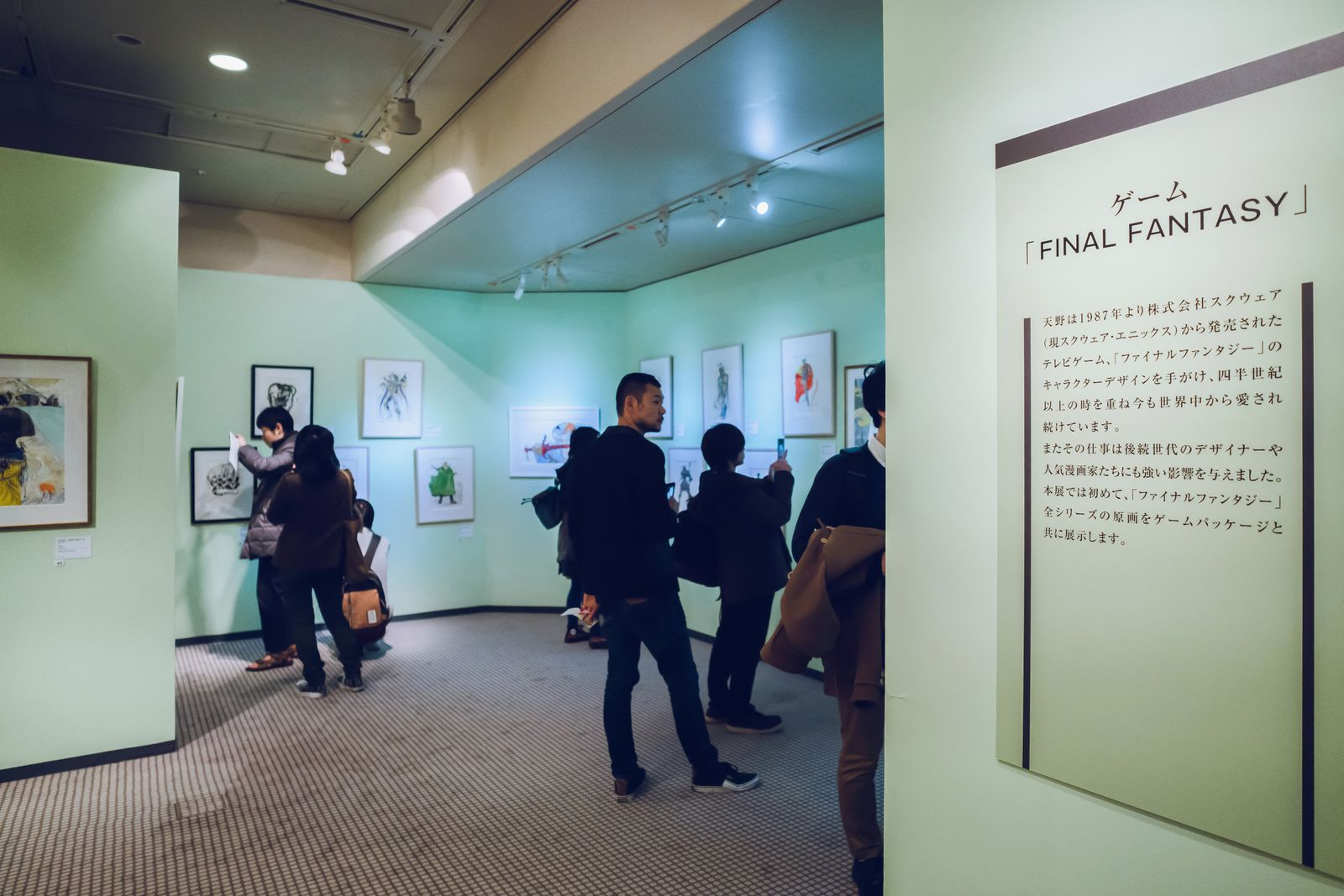 Final Fantasy 7 An Oral History Ceiling Fan Wiring Red Wire Click For Details Fantasia Fans When Polygon Visited Longtime Illustrator Yoshitaka Amano This Story He Dug Through His Archives And Found A Set Of Paintings Did