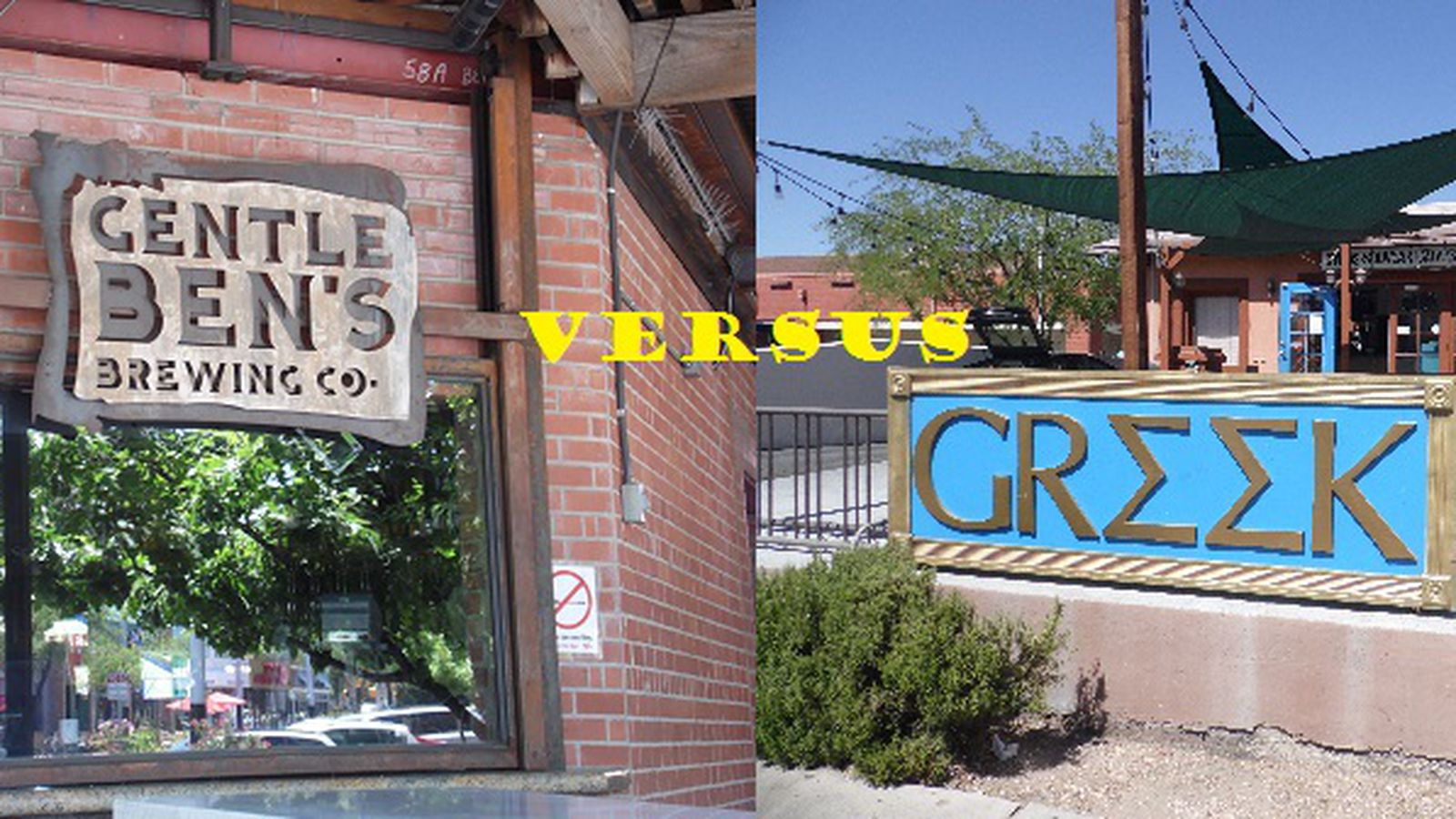 Gentle_bens_vs._greek_eatz.0.0